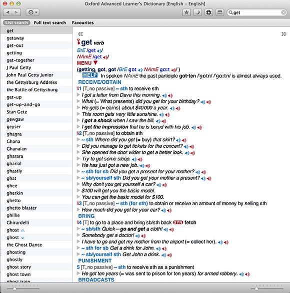 oxford advanced british english dictionary